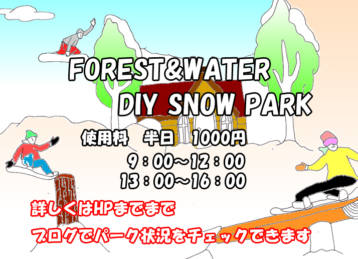 FOREST & WATTER DIY SNOW PARK